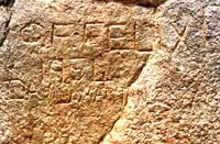 Rock inscriptions, Seal Is